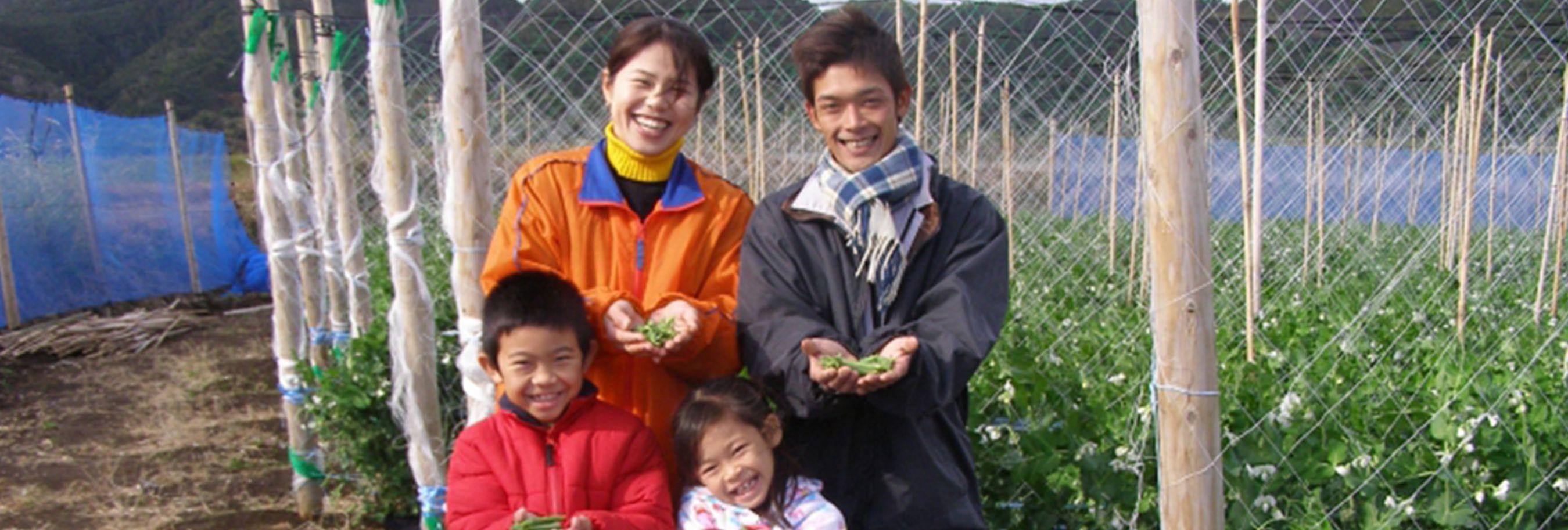 食農支援ショップ あいの食の健康館